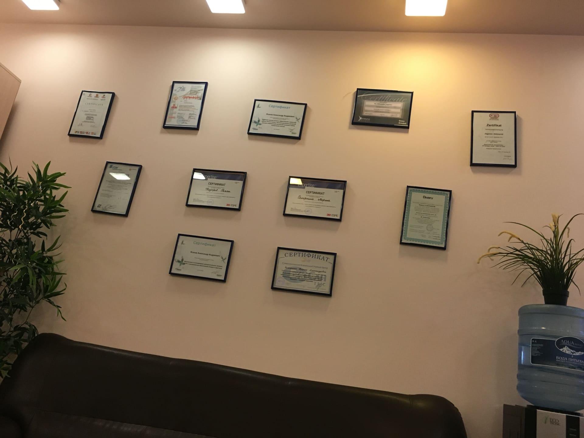 Международный центр скорой медицинской помощи (МЦСМП)